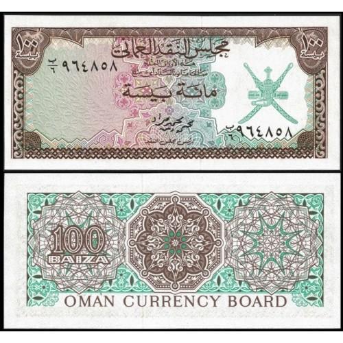 OMAN 100 Baiza 1973