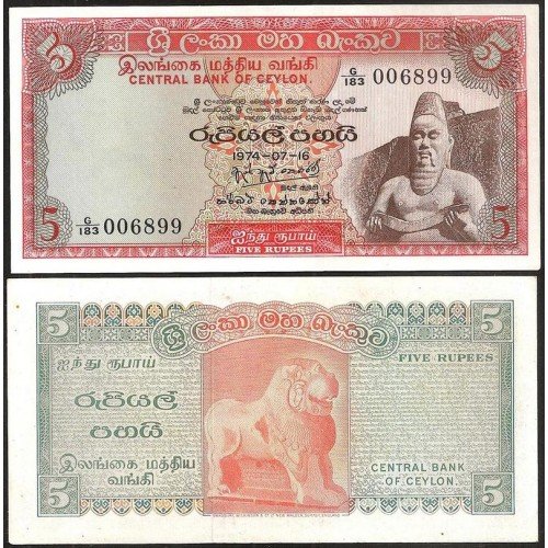 CEYLON 5 Rupees 16.07.1974