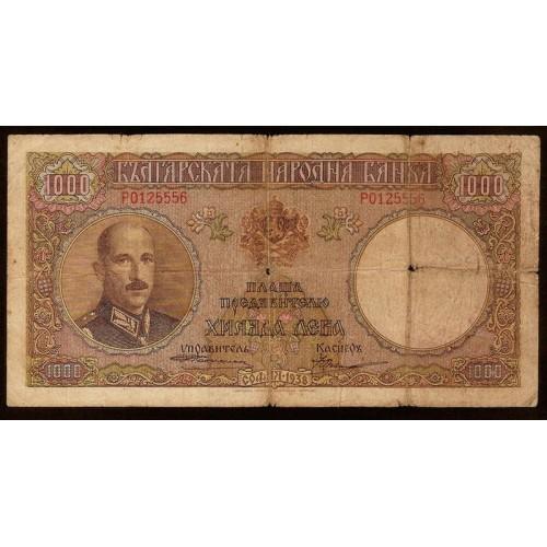 BULGARIA 1000 Leva 1938