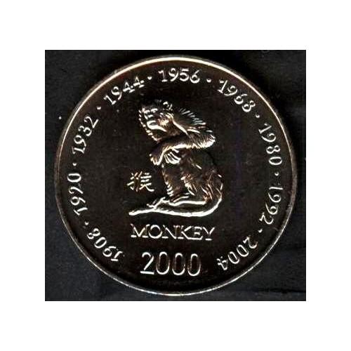 SOMALIA 10 Shillings 2000...