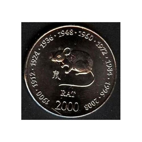 SOMALIA 10 Shillings 2000 Rat