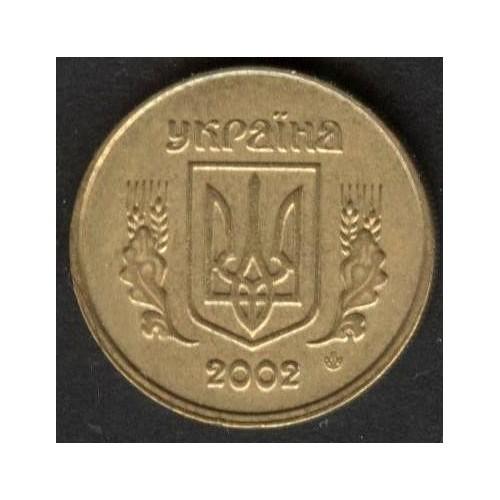 UKRAINE 10 Kopiyok 2002