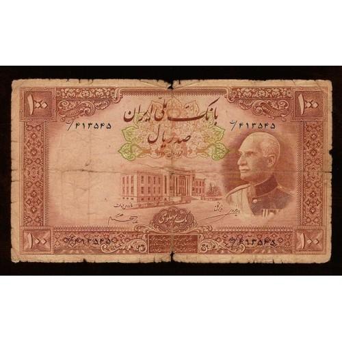 IRAN 100 Rials AH1320