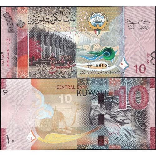 KUWAIT 10 Dinars 2014