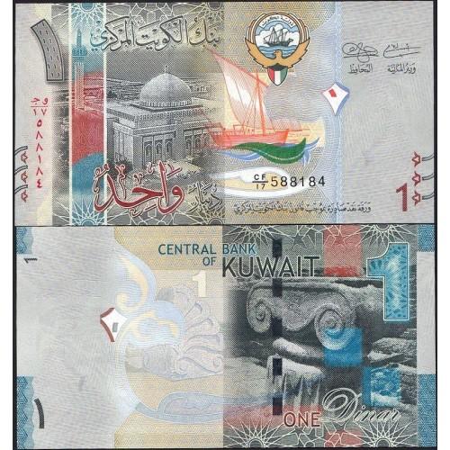 KUWAIT 1 Dinar 2014