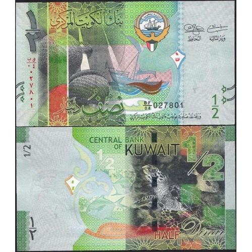 KUWAIT 1/2 Dinar 2014