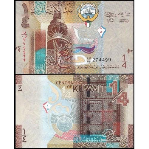 KUWAIT 1/4 Dinar 2014