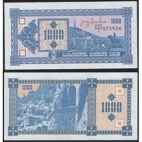 GEORGIA 1000 Laris 1993