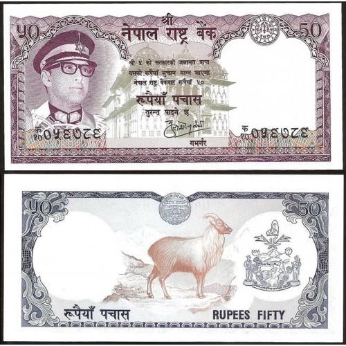 NEPAL 50 Rupees 1974