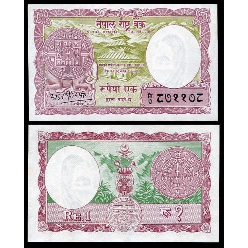NEPAL 1 Rupee 1965