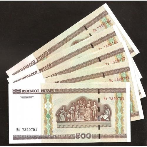 BELARUS 500 Rublei 2000 x 5...