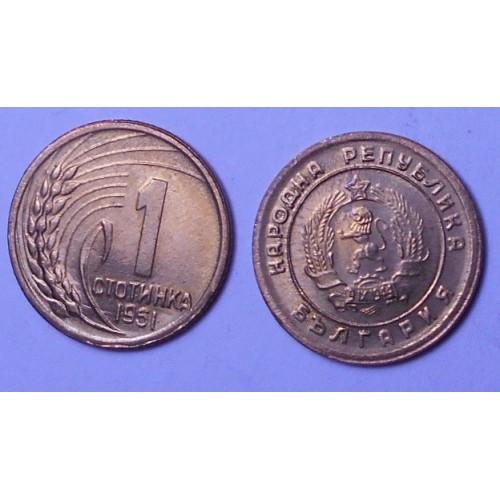 BULGARIA 1 Stotinka 1951
