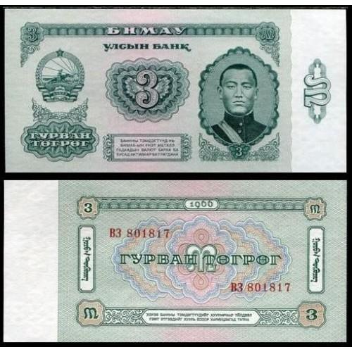 MONGOLIA 3 Tugrik 1966