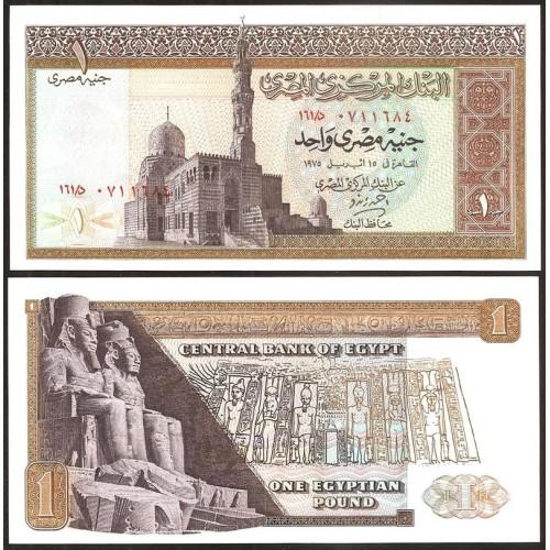 EGYPT 1 Pound 1975