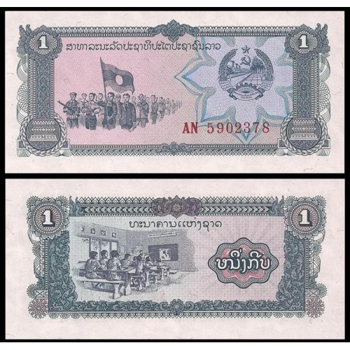 LAOS 1 Kip 1979