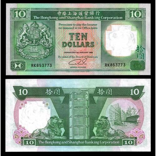 HONG KONG 10 Dollars 1992