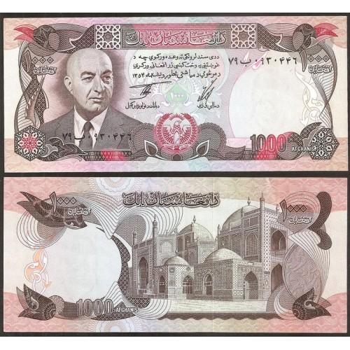 AFGHANISTAN 1000 Afghanis 1975