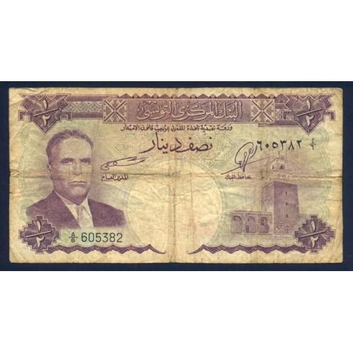 TUNISIA 1/2 Dinar 1958
