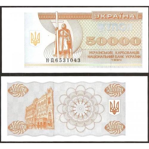 UKRAINE 50.000 Karbovantsiv...