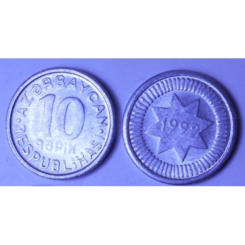 AZERBAIJAN 10 Qapik 1992