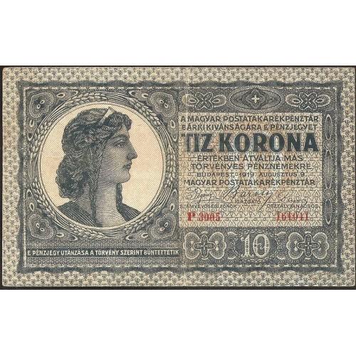 HUNGARY 10 Korona 1919
