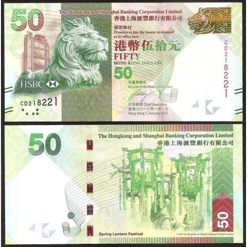 HONG KONG 50 Dollars 2012