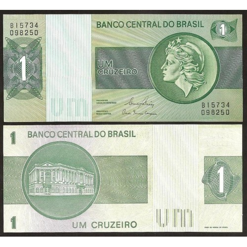 BRAZIL 1 Cruzeiro 1980