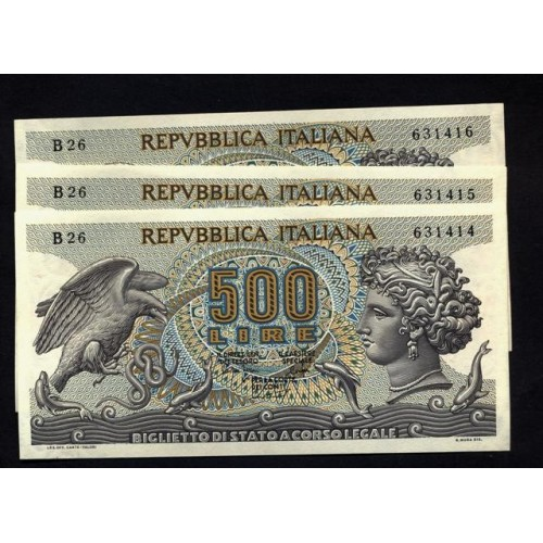 500 Lire ARETUSA 1975