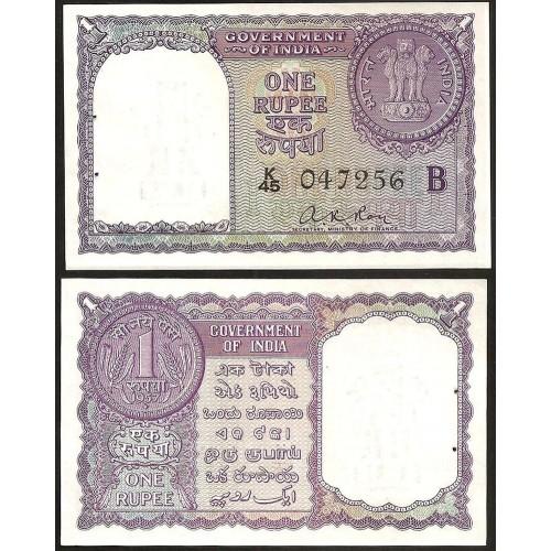 INDIA 1 Rupee 1957