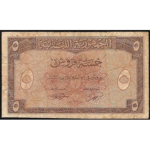 LEBANON 5 Piastres 1950
