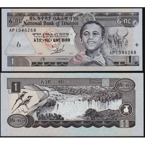 ETHIOPIA 1 Birr 1997