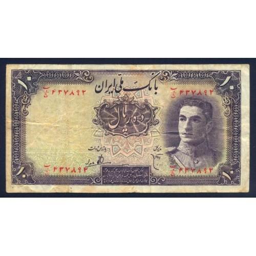 IRAN 10 Rials 1944