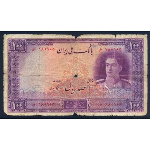 IRAN 100 Rials 1944