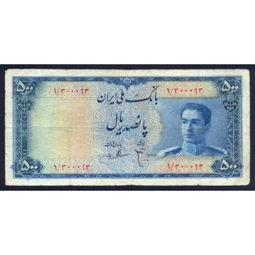 IRAN 500 Rials 1951