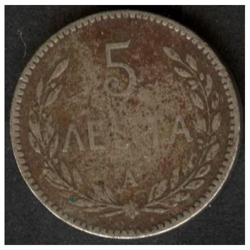CRETE 5 Lepta 1900