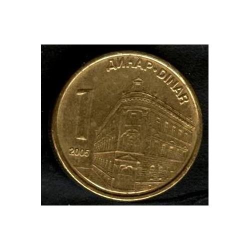 SERBIA 1 Dinar 2006