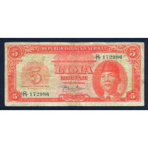 INDONESIA 5 Rupiah 1950