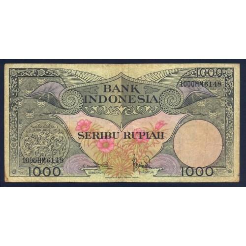 INDONESIA 1000 Rupiah 1959
