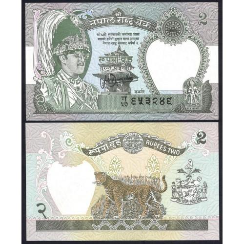 NEPAL 2 Rupees 1981