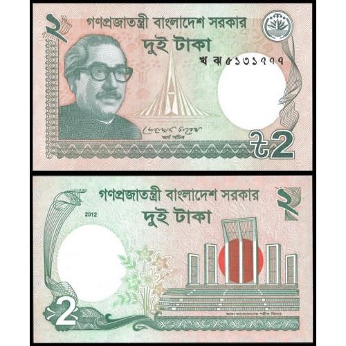 BANGLADESH 2 Taka 2012