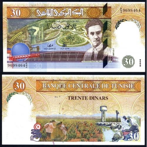 TUNISIA 30 Dinars 1997