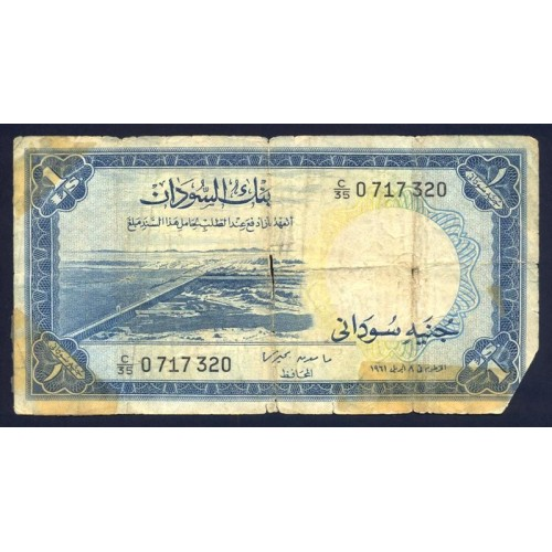 SUDAN 1 Pound 1961