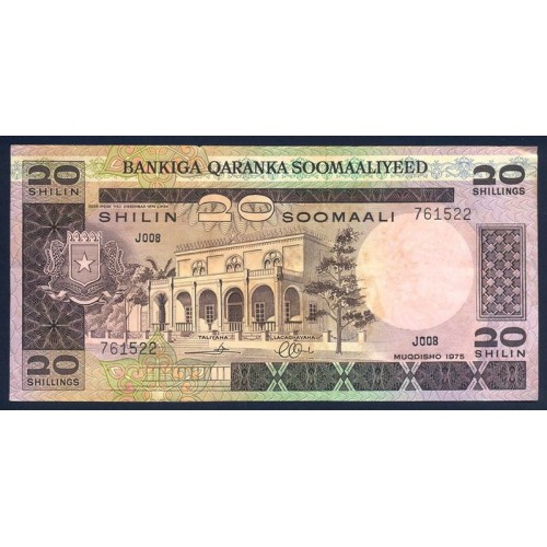 SOMALIA 20 Shillings 1975