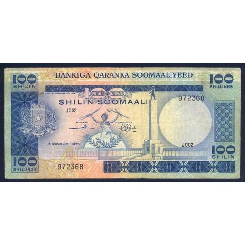 SOMALIA 100 Shillings 1975