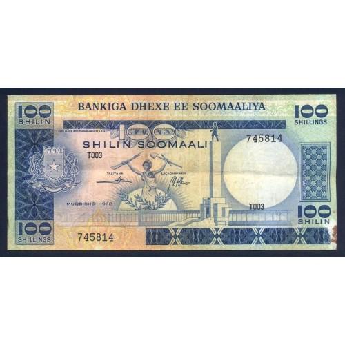 SOMALIA 100 Shillings 1978