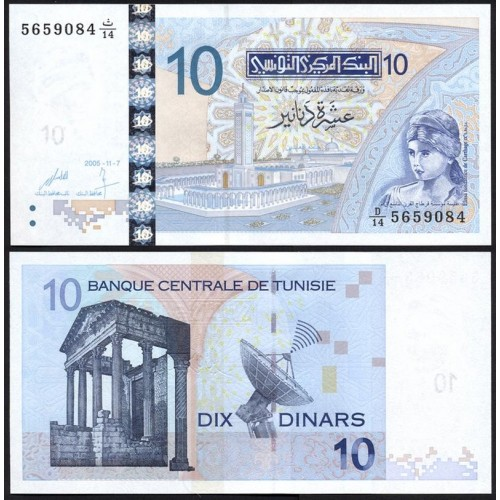 TUNISIA 10 Dinars 2005