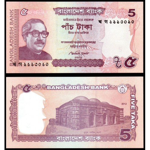 BANGLADESH 5 Taka 2012