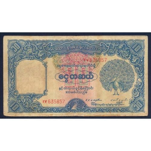 BURMA 10 Rupees 1949