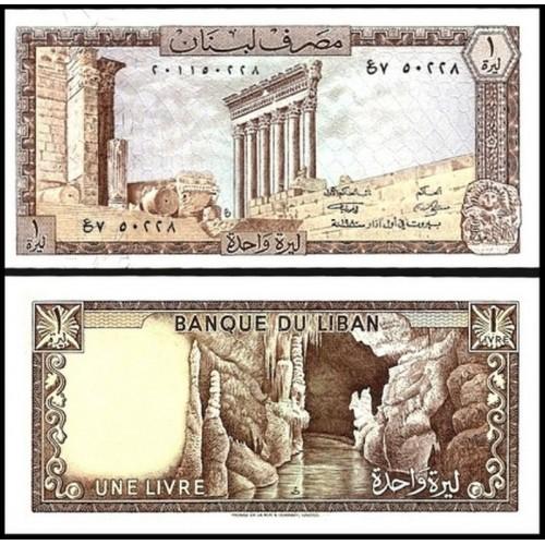LEBANON 1 Livre 1980