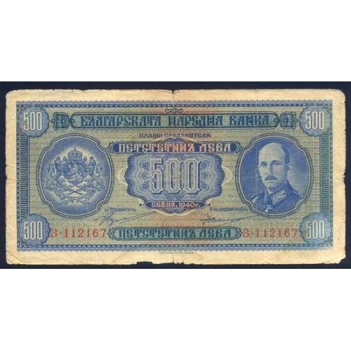 BULGARIA 500 Leva 1940
